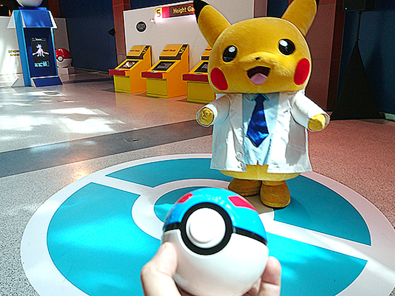 pokemon research exhibition
