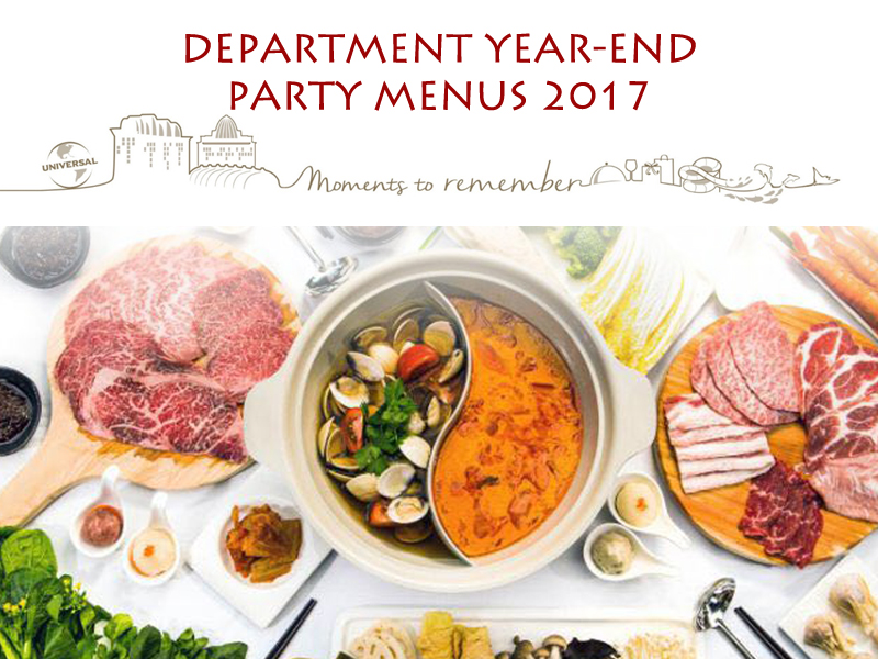 Department Year-end Party Menu 2017